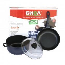 """Набор посуды """"Индиго"""" (сковорода 240 мм и кастрюля 4л) с цветным покрытием"""